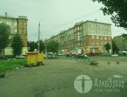 Узловая трезвый город