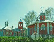 Ефремов трезвый город